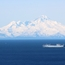 Military vessel leaving Cook Inlet